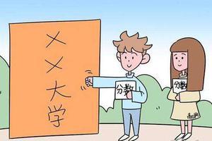 浙江省2018年高考二段平行志愿投档7月28日启动