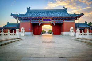 中国进步最大4所大学 第2所已跃居全国第三