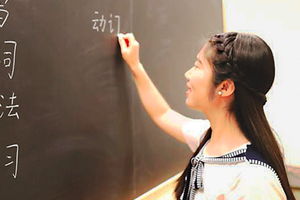 走出国门传播中国文化:最开心是和学生在一起