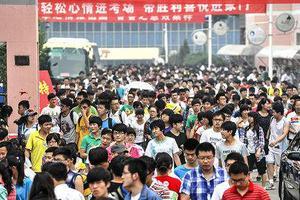 江苏:高考录取工作顺利结束 共录取42.8万人