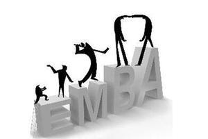 选择口碑好和高性价比的EMBA院校有多关键?