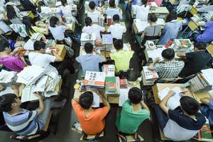 福建2019年1月高中学考成绩公布