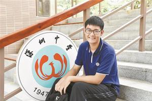 深圳小伙获国际物理奥赛金牌 已被清华预录取