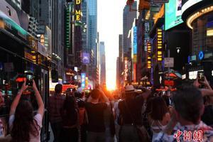 华媒:曼哈顿房产每平方英尺全美最贵 超过硅谷