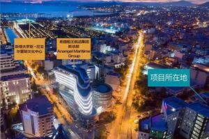 世贸通雅典滨海CBD公寓说明会即将在京举行
