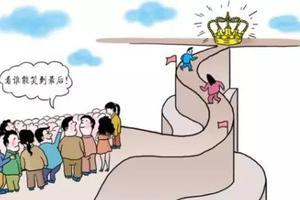 MBA学习:管理学中的十大经典定律你知道吗?