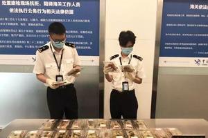 境外购物被海关扣押 了解出境游禁止携带入境物