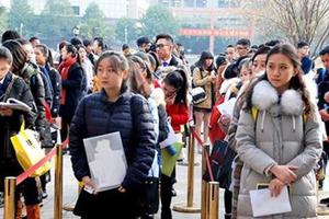 湖北省2019年服装表演专业报考须知