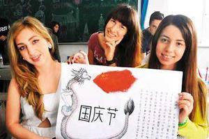 澳大学面临中国高校竞争 大量亚洲学子赴华留学