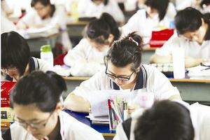 新高三生 提高学习效率八大方法快来了解