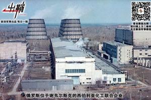 """3所新""""国字号""""大学建设进展:天津青岛成""""赢家"""""""