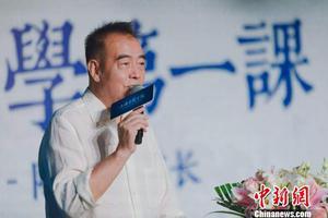陈凯歌为上海电影学院2018级新生上开学第一课