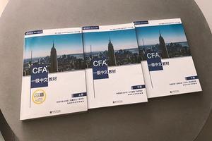 又一个城市放大招 CFA持证人可直接领取3万元