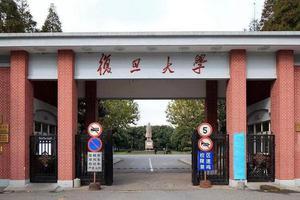 中国数学专业最牛的五所大学 你知道几个?