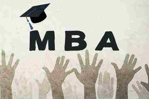 为什么不需要考试的MBA受到这么多人的青睐?