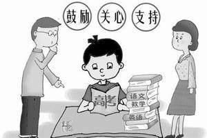 孩子奋战高三 家长应该做好哪些准备?