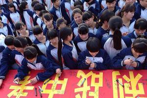 深圳中考新政来了 帮你划下7大重点(图)