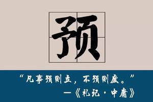 提前看:2019深圳中考全年大事记出炉(图)