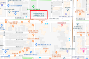 """谷歌地图标""""中国台湾台北大学"""" 台媒称恶意窜改"""