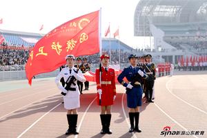 38所高校举行国旗仪仗队检阅式 帅气小哥哥圈粉