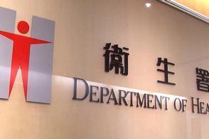 香港卫生署公布幼童健康生活调查结果:情况有改善