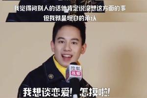 胡先煦公布恋情 艾特女友甜蜜表白撒狗粮(图)