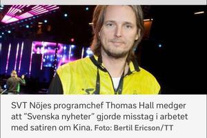 瑞典电视台承认失误 我使馆:故意回避种族歧视言行