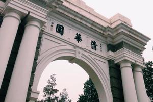 2019世界大学排名:清华超越北大成为亚洲第一
