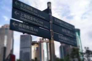 CFA高薪求职路 Fintech成行业风口领域