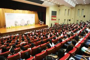 中央财经大学商学院举办2018级新生开学典礼