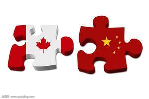 加拿大高中留学误区:门槛时间名额三维解读