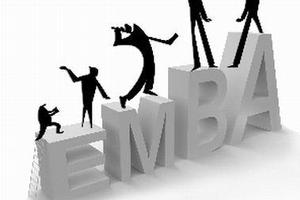 EMBA报名开始了吗? 2019年EMBA报名注意事项