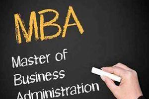备考MBA热门问题 你想问的这里都能找到答案