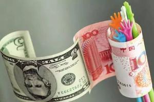 出国留学前 学费如何汇兑出境?