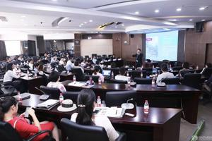 上海外国语大学MBA举办2019级招生政策发布会