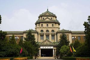 校友会2018中国二线城市大学排名:吉林大学第一