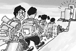 背井离乡陌生环境 面对留学新压力学子如何缓解?