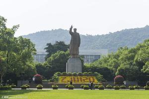 校友会2018中国新一线城市大学排名:浙大第一