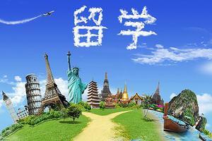 超六成中国学生出国读研主要为提高竞争力