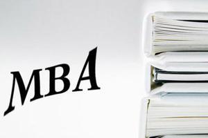 免联考MBA报考条件是什么 学位证书国家认可吗
