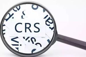 世贸通CRS与全球资产配置分享会即将在青举行