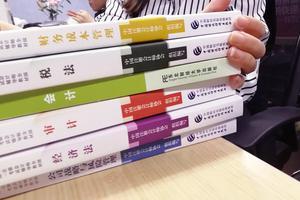 上海金融新政 CFA&CPA持证人钱景看好