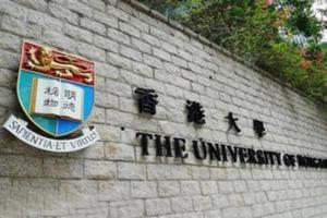 高考微问答208期:想要报考港澳大学该怎么选?