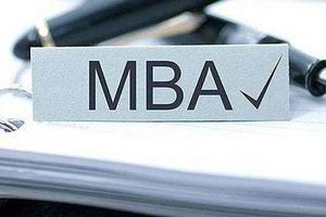 MBA职场:完不成工作没脸见老板应该怎么办