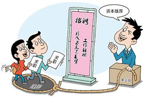 图片来自文章 漫画:尹志烨