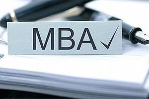 MBA的含金量和对你的价值到底体现在哪里?