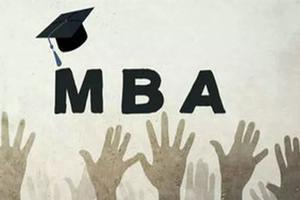 MBA资讯 中国MBA教育未来发展的5大趋势走向