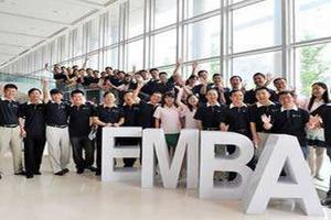 免联考EMBA是什么?与国内考试MBA有何区别?