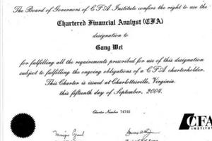 博士毕业CFA资深会员 辞职后种橘子年入千万