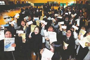 韩国高考作弊事件:名校教务长为双胞胎女儿泄题